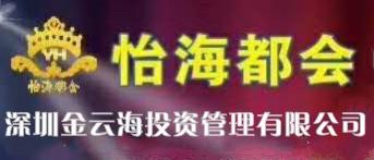 深圳金云海连锁店-新邵招聘