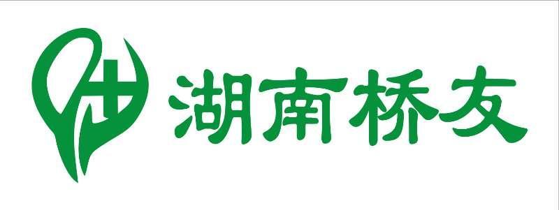 湖南省桥友医疗器械公司-新邵招聘