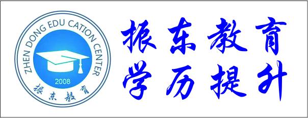 湖南省振东教育科技有限公司-新邵招聘